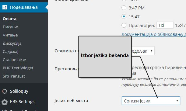 izbor jezika backend-a